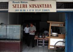 Selera Nusantara