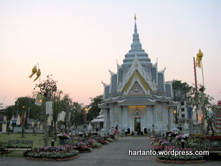 Central City of Khon Kaen