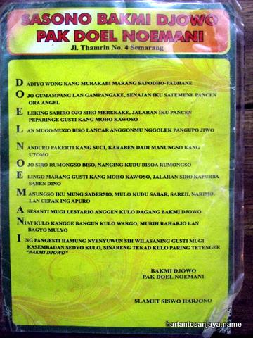 Bakmi Djowo Pak Doel Noemani, Semarang.